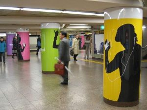 ipod-subway-station-small-95814